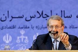 فساد اقتصادی مبارزه با مفاسد اقتصادی,علی لاریجانی,دولت یازدهم
