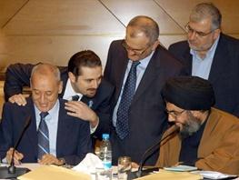 سعد حریری,حزب الله,سید حسن نصرالله,لبنان
