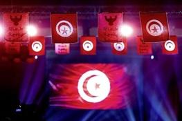 تونس,اخوان المسلمین