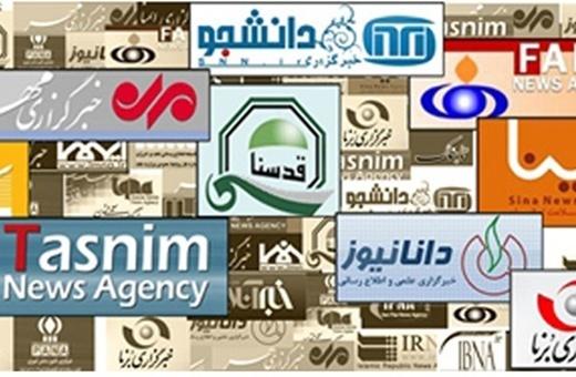 خط خبری خبرگزاری ها و سایتها /چرا آمریکا درخواست رفع حصر کرد؟