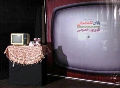هاشمی: این تلویزیون مد نظر امام(ره) نیست/ انتقادهای آشنا از رسانه ملی: مردم را میپیچانند
