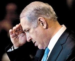 بنیامین نتانیاهو,رژیم صهیونیستی