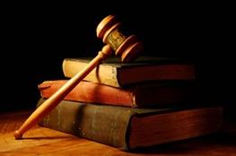 قانون اساسی جمهوری اسلامی ایران,قانون