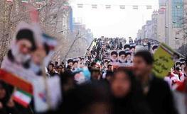 22 بهمن,مذاکرات هسته ایران با 5 بعلاوه 1,انرژی هسته ای,ایران و آمریکا