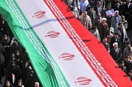 22 بهمن,انقلاب اسلامی ایران