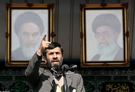22 بهمن,محمود احمدینژاد