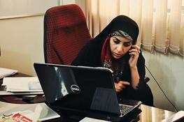 حضور زنان در جامعه