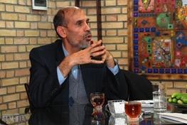 انقلاب اسلامی ایران,مشروطه