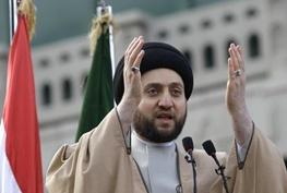 داعش امارت اسلامی عراق و شام ,سیدعمار حکیم,انتخابات پارلمانی عراق,جنگ عراق,عراق