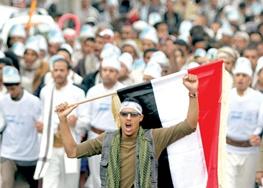 یمن,عربستان