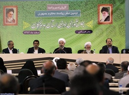 حسن روحانی,سفرهای استانی دولت