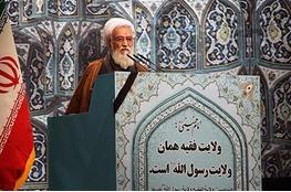محمد علی موحدی کرمانی,محمدجواد ظریف,مذاکرات هسته ایران با 5 بعلاوه 1