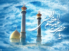 میلاد سیدالکریم مبارک . نوای دل