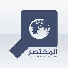 مذاکرات ژنو 2,ایران و عربستان