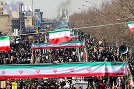 انقلاب اسلامی ایران
