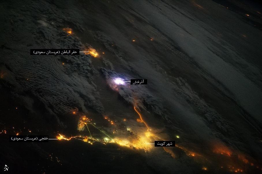 آذرخش از نگاه ساکنان فضا