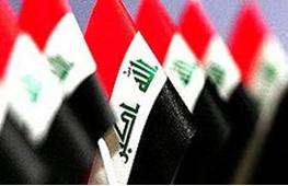 کردستان عراق,عراق