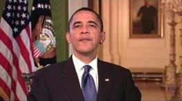 نوروز,ایران و آمریکا,باراک اوباما