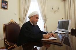 بودجه 93,حسن روحانی,دولت یازدهم