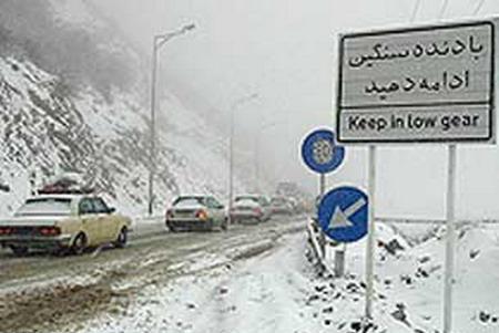 بارش برف و باران در گیلان، خراسان شمالی و مازندرن/ ترافیک سنگین در جاده های ورودی مازندران