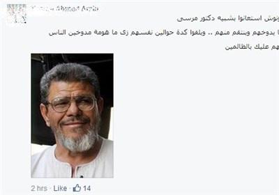 محمد مرسی