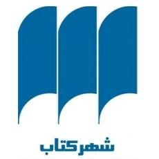درس گفتارهایی درباره شمس تبریزی و نشست نقدادبی ایدئولوژیک در لایو اینستاگرام شهرکتاب