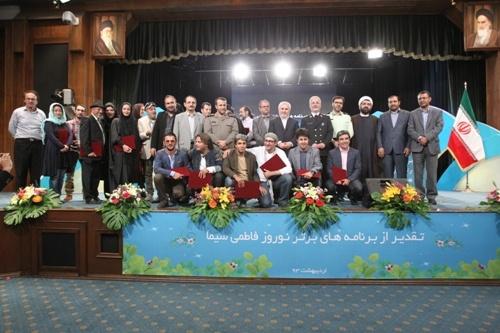 محسن تنابنده، علیرضا خمسه و امین حیایی در مراسم تقدیر از برترینهای نوروز