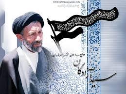 خاطره جالب مرحوم علی اکبر ابوترابی از توسل یک اسیر به حضرت زهرا