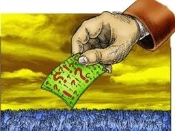 آیت الله ناصر مکارم شیرازی,توزیع نقدی یارانه,حذف یارانه