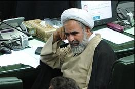 مجلس نهم,روح الله حسینیان