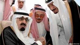 سیاست خارجی,عربستان