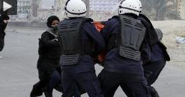 بحرین,سوریه