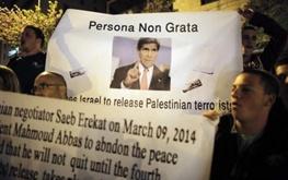 صلح خاورمیانه,جان کری