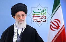 مجلس نهم,آیتالله خامنهای رهبر معظم انقلاب