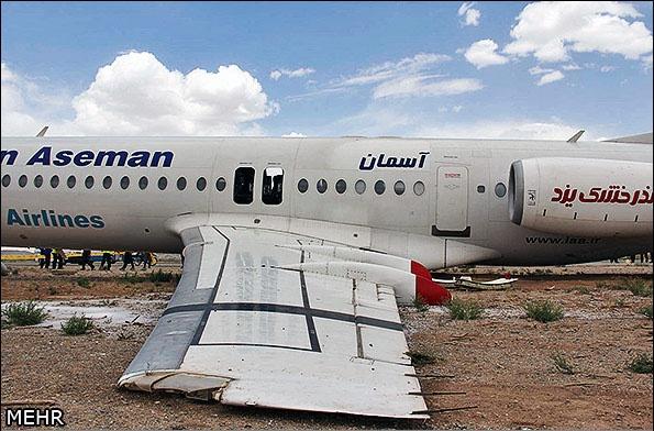 تصاویرى از هواپیمایى که با یک چرخ کمتر در فرودگاه زاهدان نشست