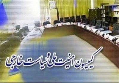 ماجرای نامه کمیسیون امنیت ملی مجلس به رئیس جمهور/جلسه غیرعلنی برای بررسی توافق هسته ای