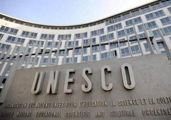 این 4 اثر ایرانی در حافظه جهانی یونسکو ثبت شد
