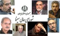 شورای عالی سینما تشکیل شد / نخستین جلسه سینماگران در دولت تدبیر و امید