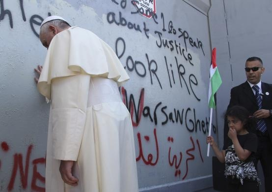 پاپ فرانسیس اول,واتیکان,فلسطین,رژیم صهیونیستی