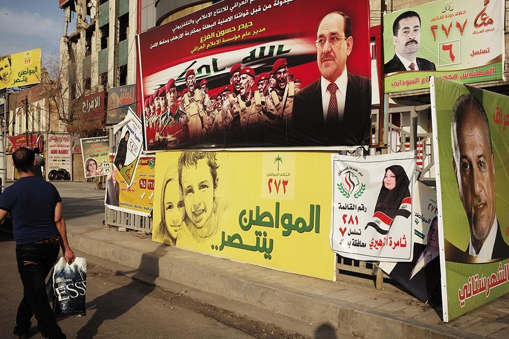 عراق و چالشهای بعد از انتخابات