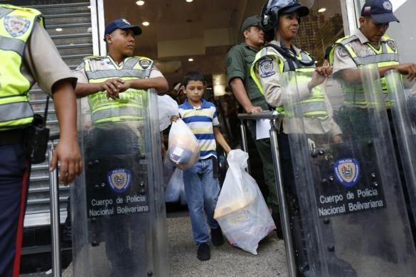 دردسرهای فرزندان چاوز