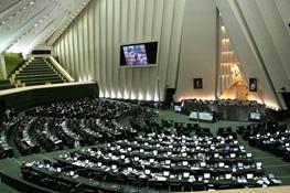 مجلس نهم,علی لاریجانی,هیات رئیسه مجلس شورای اسلامی