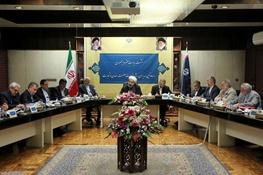 حسن روحانی,وزارت صنعت،معدن و تجارت