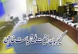 مذاکرات هسته ایران با 5 بعلاوه 1,مجلس نهم,حسن روحانی