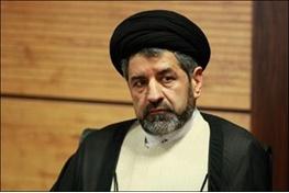 مذاکرات هسته ایران با 5 بعلاوه 1,استاد شهید مرتضی مطهری,انقلاب اسلامی ایران