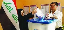 انتخابات پارلمانی عراق,عراق