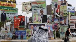 انتخابات پارلمانی عراق,نوری المالکی