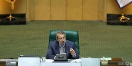 علی لاریجانی,مجلس نهم,افزایش جمعیت,آیتالله خامنهای رهبر معظم انقلاب