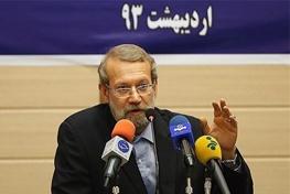 علی لاریجانی,استاد شهید مرتضی مطهری