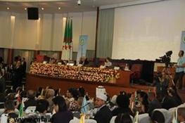 اجلاس غیرمتعهدها,محمدجواد ظریف